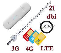 """Комплект беспроводного 3G/4G/LTE интернета ZTE MF79U USB + Антенна """"СТРЕЛА"""" 21Дб+стартовый пакет"""