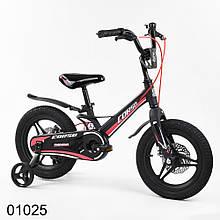 Велосипед Corso Magnesium 14 дюйма облегченный