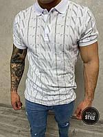 Біла чоловіча футболка поло