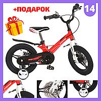 Дитячий велосипед 14 дюймів з додатковими колесами Магнієва рама Двоколісний велосипед для дітей Червоний