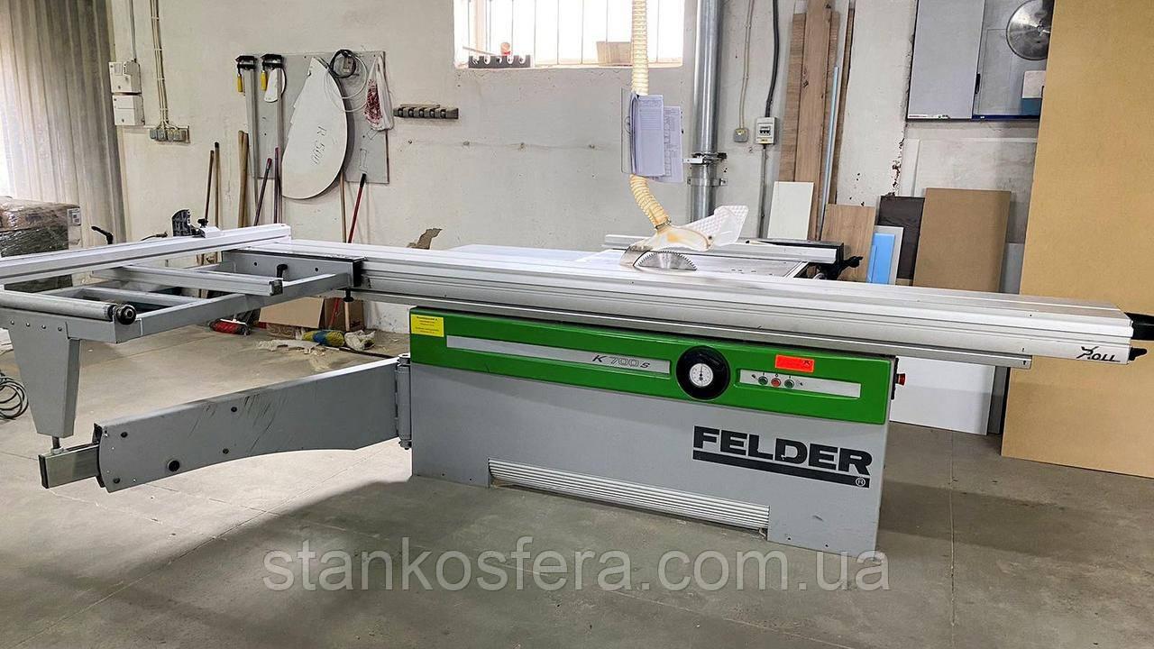 Форматный станок Felder K700S бу 2008г.