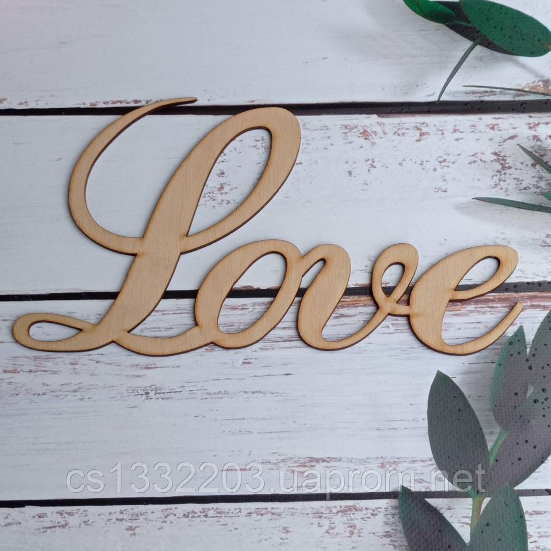 "Слово ""love"" 39*16см (фанера 4мм)"
