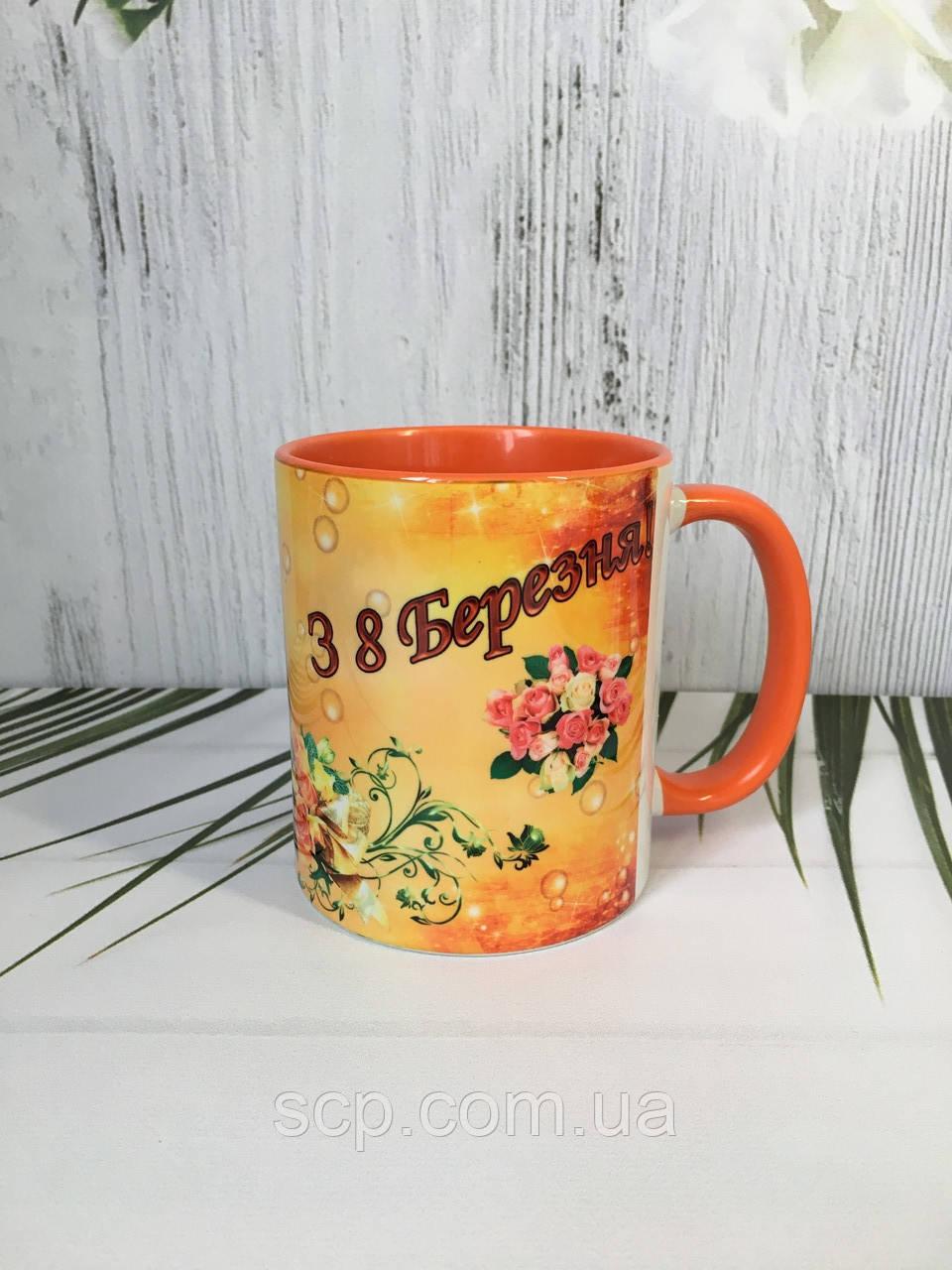 Чашка с фото на 8 марта