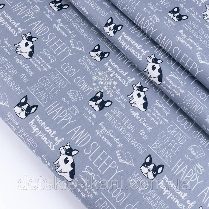 """Ткань сатин """"Бульдоги и надписи"""" на сером, №3449с"""