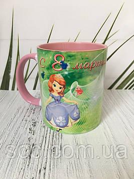 Чашечка для Принцессы