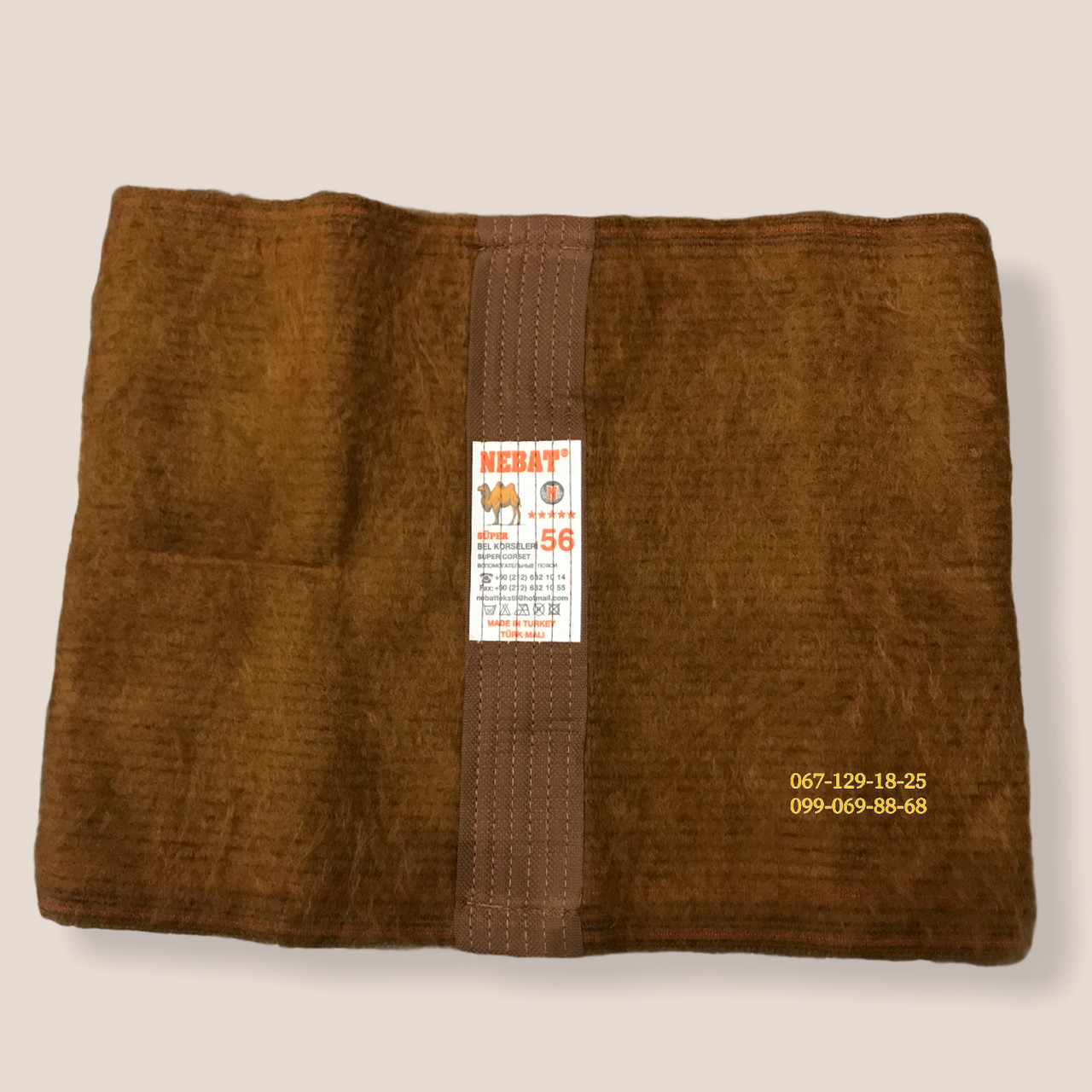 Согревающий лечебный пояс из Верблюжьей шерсти, Турция Original