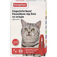 Beaphar (Беафар) Flea&Tick Collar for Cats - Ошейник от блох и клещей для котов 35 см