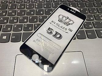 3D стекло iPhone 6,6s,7,8(На весь Экран) черное