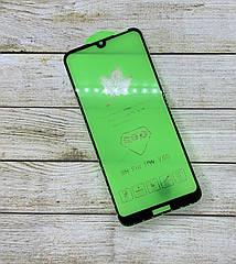 Защитное стекло для Huawei Y6 2019 полное покрытие Full Glue полный клей PREMIUM