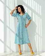 "Красивое платье ""355"", цвет бирюза. Размеры 44,46,48,50,52."