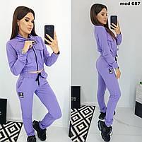Жіночий модний спортивний костюм-трійка з двунити в кольорах (Норма), фото 5