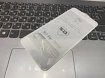 3D Скло iPhone 7Plus/8Plus Біле (На весь Екран)