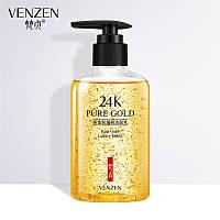Гель для умывания с золотом и аминокислотами Venzen 24K Pure Gold Amino Acid Cleanser, 200г