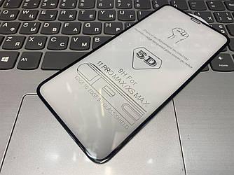 3D Скло iPhone 11Pro Max/iPhone XS Max/На весь Екран/