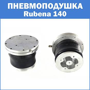 Пневмоподушках Rubena 140