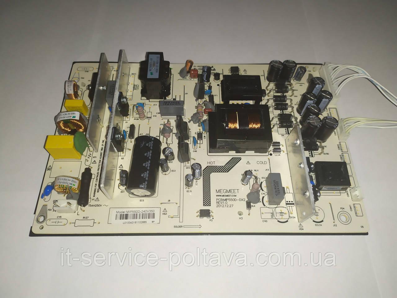 Блок живлення (Power Board) PCB:MIP550D-DX2 для телевізора Sharp