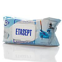 Этасепт салфетки (УЗД) 120 шт в мягкой упаковке