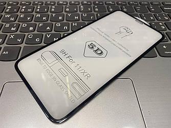3D Скло Veron iPhone XR/iPhone 11/На Весь Екран/