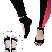 Носки для йоги и фитнеса без пальцев нескользящие