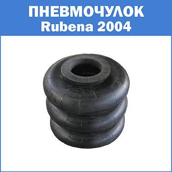 Пневмоподушка для домкрата рп 2004