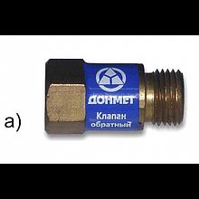 Клапан зворотній ВБК 600 G 1/4