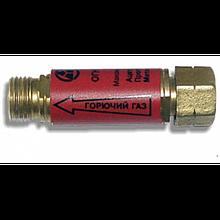 Клапан зворотній вогнезапобіжний , А/П/М, G 3/8 LH, редуктор