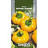 Перец Ратунда желтый 0.2 гр. SeedEra