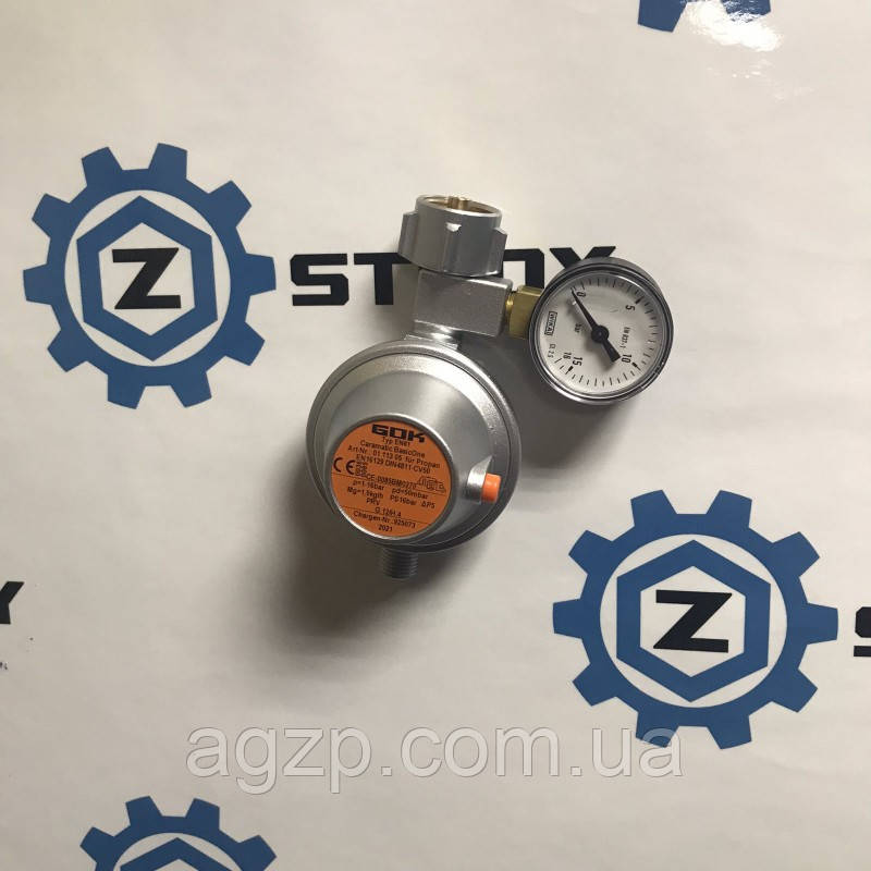 Газовий регулятор GOK EN61 ПСК 1,5 кг/год 50 mba KLFxG1/4LH-KN