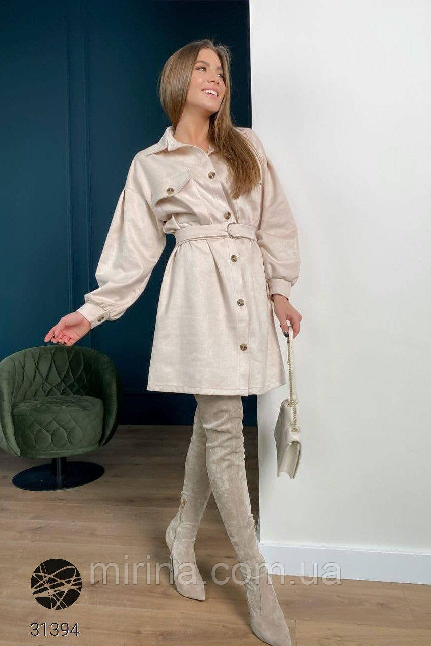 Замшева сукня-сорочка з поясом, р. 42-46, беж, чорний, світлий беж