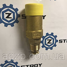"Запобіжний клапан 15,6 бар AG 1 1/4"" NPT. Тип ATSV. Код ТН ЗЕТ 84814090"