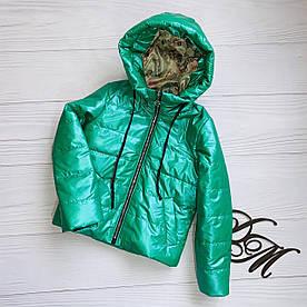 """Куртка демисезонная для девочки """"Камила"""" изумрудная 116"""
