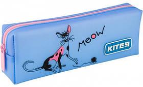 Пенал силиконовый для девочек Kite Education 1 отделение Голубой (K20-690-3)