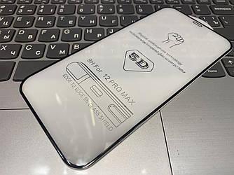 3D Защитное Стекло iPhone 12 Pro Max (На весь Экран)