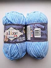 Пряжа Alize Веллуто Velluto (Ализе)  цвет 218 голубой
