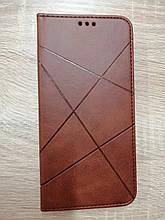 Чохол-книжка Samsung A52 Business Brown