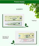 Китайський натуральний антибактеріальний крем для шкіри ZUDAIFU Зудайфу, 15 гр. Оригінал., фото 3