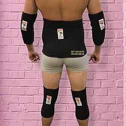 Комплект  шерстяной эластичный пояс-корсет и наколенники/ налокотники оригинальная Собачья шерсть Турция