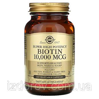Solgar, Биотин, 10 000 мкг, 120 растительных капсул