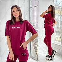Летний спортивный костюм женский марсала КС/-4461