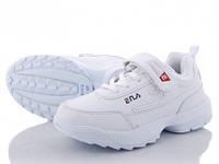Белые детские кроссовки белого цвета. Размер 31-36