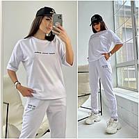 Летний спортивный костюм женский белый КС/-4461