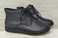 24pfm Ботинки женские 88 24pfm Р.39