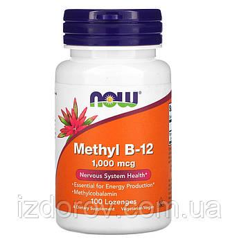 Now Foods, Вітамін B12, Methyl B-12, метилкобаламін, 1000 мкг, 100 пастилок