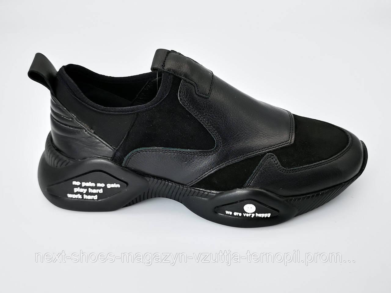 Кроссовки женские черные Evromoda Турция демисезонные арт 03-43-284394 модель 4950
