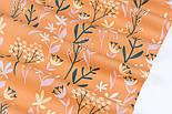 """Сатин ткань """"Большие травы"""" на жёлто-оранжевом фоне, №3436с, фото 4"""