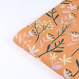 """Сатин ткань """"Большие травы"""" на жёлто-оранжевом фоне, №3436с, фото 3"""