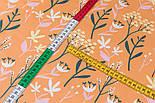 """Сатин ткань """"Большие травы"""" на жёлто-оранжевом фоне, №3436с, фото 2"""