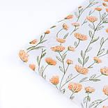 """Сатин тканина """"Персикові квіти на довгих стеблах"""" на білому №3441с, фото 3"""