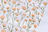 """Сатин тканина """"Персикові квіти на довгих стеблах"""" на білому №3441с, фото 5"""