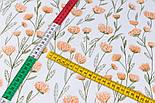 """Сатин тканина """"Персикові квіти на довгих стеблах"""" на білому №3441с, фото 2"""